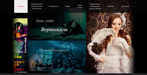 Раскрутка и поддержка v-teatre.ru