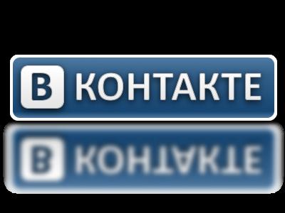 Сео специалист вконтакте